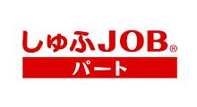しゅふJOB